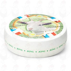 Young matured goats cheese | Premium Quality | Entire cheese 7,5 kilos / 16.3 lbs