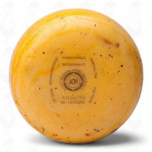 Gouda Tomato Olive Farmers Cheese Lunch | Premium Quality | 900 grams / 2 lbs